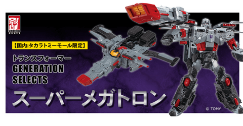 【已截訂】TAKARA TOMY Transformers Generation Selects - Super Megatron (TakaraTomy Mall Exclusive) Action Figure