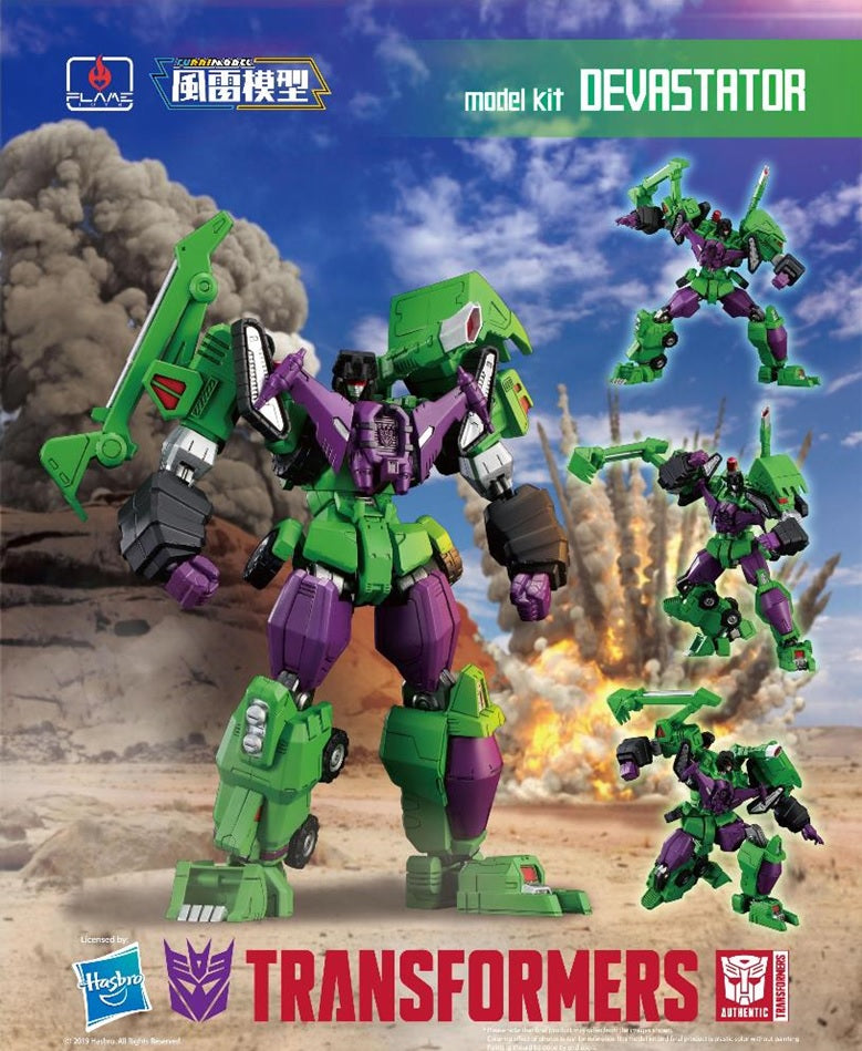【已截訂】Flame Toys Transformers Devastator Plastic Model Kit