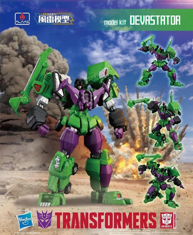 【現貨】Flame Toys Transformers Devastator Plastic Model Kit