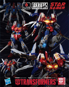 【已截訂】Sentinel Transformers Star Saber Plastic Model