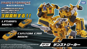 【已截訂】TAKARA TOMY Transformers MP-39 Sunstreaker Action Figure [日版] [再販]