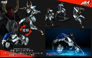 【已截訂】Sentinel Transforming Johanna Anat Action Figure