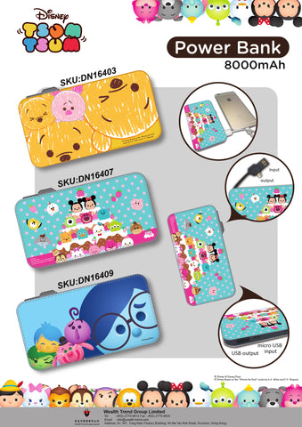 【特價--需預訂】Disney Tsum Tsum Power Bank 8000mAh