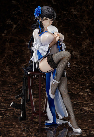 【已截訂】FREEing Type95 Narcissus PVC Figure R18