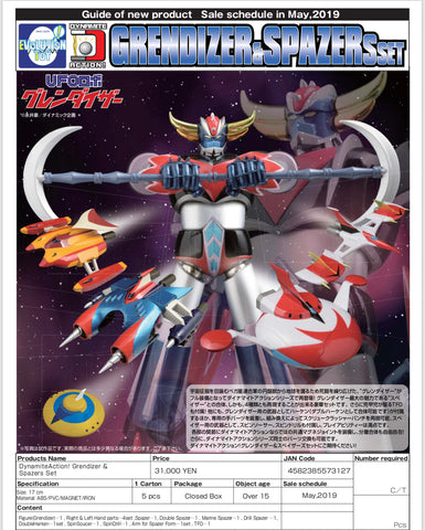 【已截訂】Evolution Toy UFO Robot Grendizer Dynamite Action! Grendizer & Spazers Set Action Figure