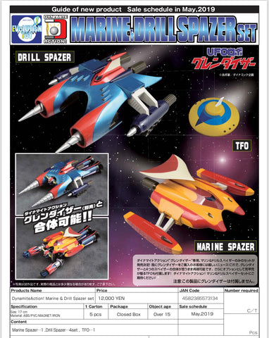 【已截訂】Evolution Toy UFO Robot Grendizer Marine & Spazer Set Action Figure