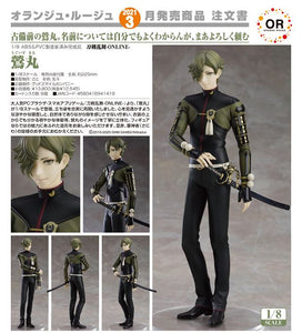 【已截訂】ORANGE ROUGE Uguisumaru 1/8 PVC Figure