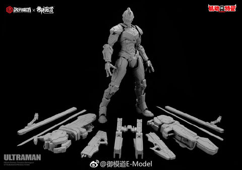 【已截訂】E-Model Ultraman Seven 1/6 Plastic Model [素組版]