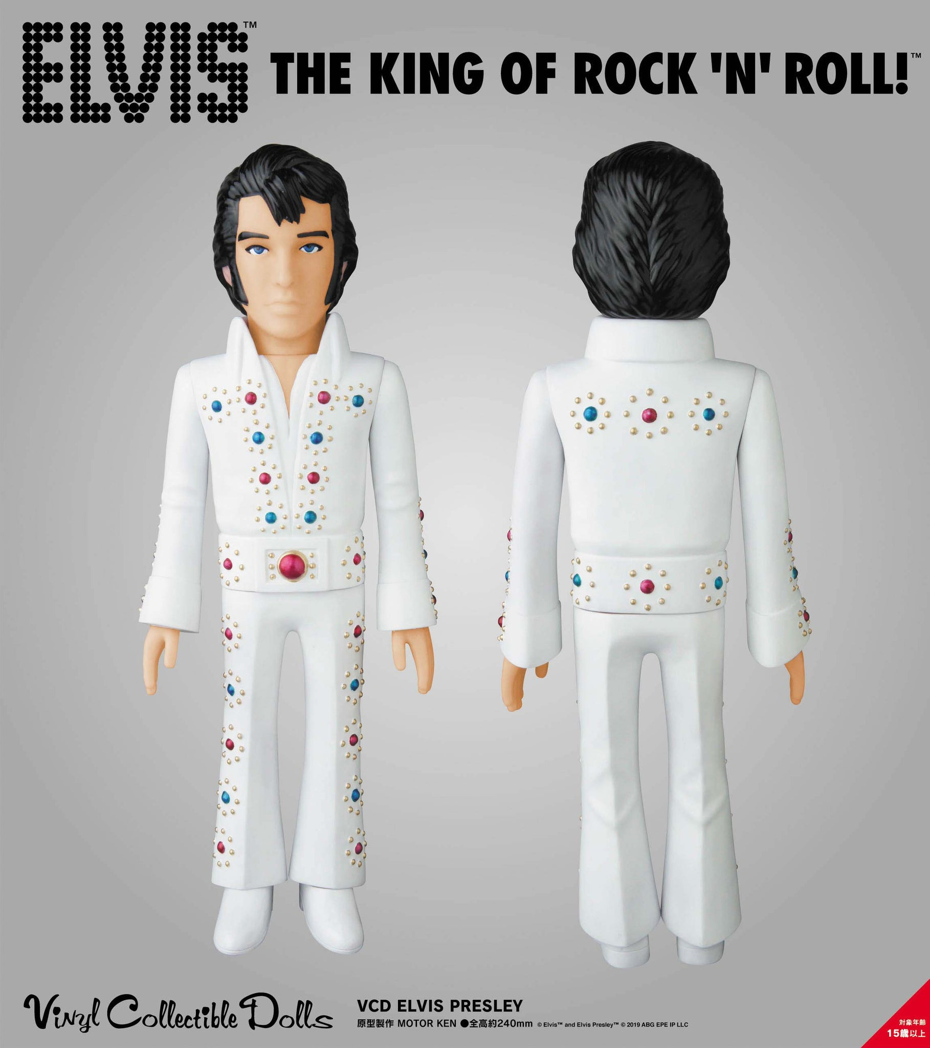 【已截訂】MEDICOM TOY VCD No.300 Elvis Presley Figure