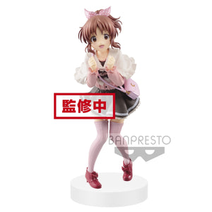【已截訂】Banpresto The Idolmaster Cinderella Girls EXQ Figure~Nana Abe~