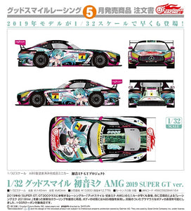 【已截訂】Good Smile Racing Vocaloid 1/32nd Scale Good Smile Hatsune Miku AMG 2019 SUPER GT Ver.