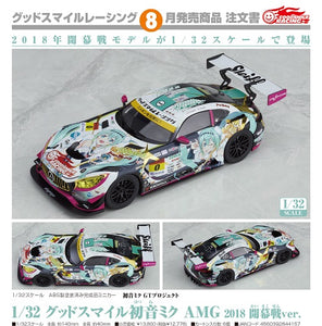 【已截訂】Good Smile Racing Vocaloid Good Smile Hatsune Miku AMG 2018 Season Opening Ver. 1/32 Car