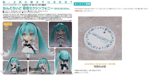 【已截訂】GSC Good Smile Company Nendoroid No.1039SP Vocaloid Hatsune Miku Symphony 2018-2019 Ver. With SP [連特典]
