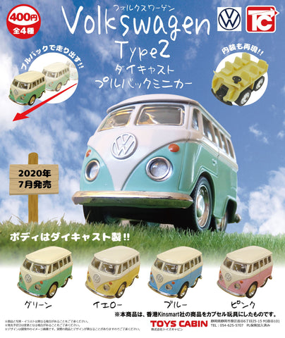 【已截訂】Toys Cabin Volkswagen Type 2 Diecast Pull Back Mini Car [全4種]