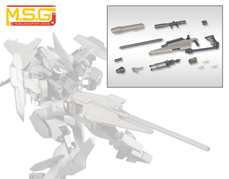 【已截訂】Kotobukiya M.S.G Weapon Unit 09 New Sniper Rifle