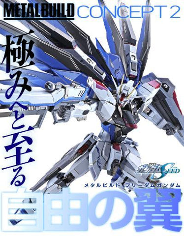 【預訂-數量有限,額滿即止】Bandai Metal Build Freedom Gundam Concept 2 Action Figure [日版]