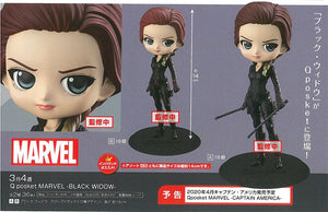 【已截訂】Banpresto Q posket Marvel -Black Widow- set PVC Figure [JP Ver.] [全2種] [網店限定]