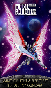 【預訂-數量有限,額滿即止】Bandai Wing Of Light & Effect Set For Destiny Gundam [不包本體] [JP Ver.]