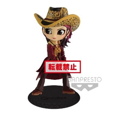 【已截訂】Banpresto X-Japan Q Posket-Hide-Vol3 (A Normal Color Ver)