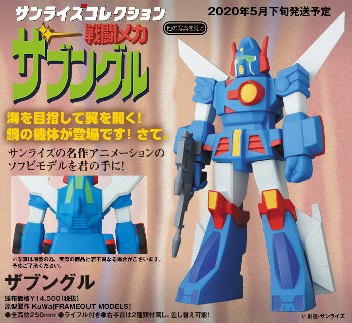 【已截訂】MEDICOM TOY Xabungle Figure