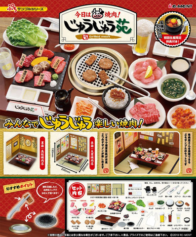 【預訂日期至19-Dec-19】RE-MENT Yakiniku Ju-Ju-En