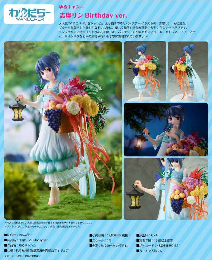 【預訂日期至31-May-21】Wanderer Yurucamp Shima Rin Birthday Ver. PVC Figure