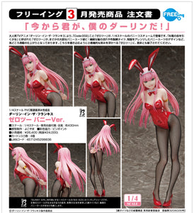 【已截訂】FREEing DARLING in the FRANXX Zero Two Bunny Ver. PVC Figure