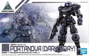 【現貨】Bandai 30MM 1/144 bEXM-15 Portanova [Dark Gray](模型)
