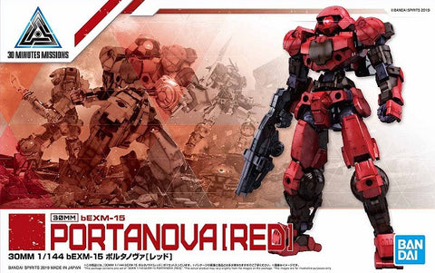 【現貨】Bandai 30MM 1/144 bEXM-15 Portanova [Red] (模型)