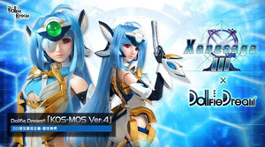 【已截訂】VOLK'S Dollfie Dream Xenosaga Episode III - KOS-MOS 1/3 Action Doll