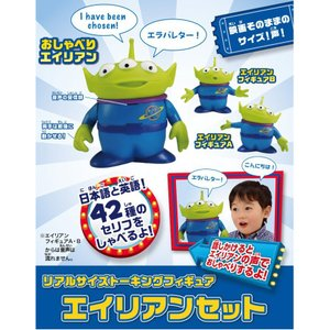【現貨】TAKARA TOMY Toy Story4 Realistic Size Talking Figure Alien Set