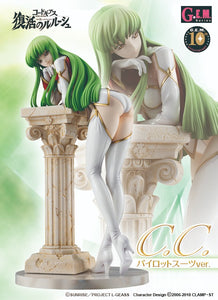 【已截訂】Mega House G.E.M. CODE GEASS Lelouch of the Re; surrection C.C. Pilot Suit Ver. PVC Figure