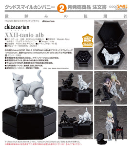 【預訂日期至04-Dec-20】Good Smile Company chitocerium XXII-tanio alb Model Kits(模型)
