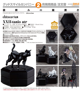 【預訂日期至04-Dec-20】Good Smile Company chitocerium XXII-tanio atr Model Kits(模型)