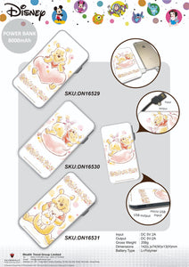 【特價--需預訂】Disney Winnie The Pooh Power Bank 8000mAh