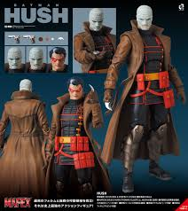 【已截訂】Medicom Toys MAFEX HUSH Action Figure