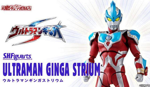 【已截訂】Bandai S.H.Figuarts Ultraman Ginga Strium Action Figure(日版)