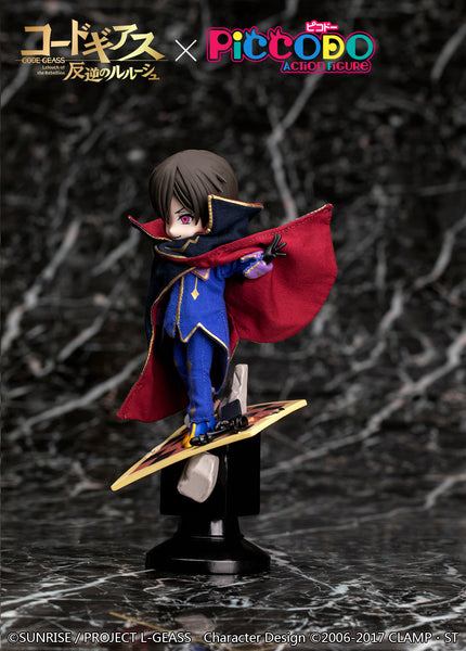 【預訂日期至11-Sep-20】Piccodo CODE GEASS LELOUCH OF THE REBELLION LELOUCH DEFORMED VIGNETTE DOLL Action Doll