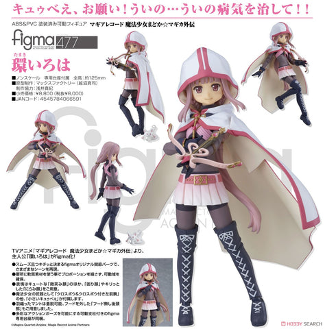 【已截訂】Max Factory figma No.477 Iroha Tamaki Action Figure