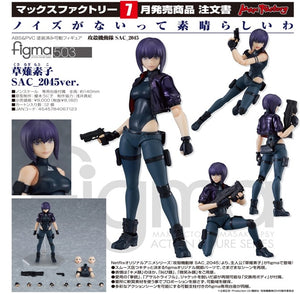 【預訂日期至18-Dec-20】Max Factory figma Motoko Kusanagi SAC_2045ver. Action Figure
