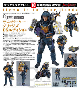 【預訂日期至12-Mar-21】Max Factory figma No.516DX Sam Porter Bridges DX Edition Action Figure
