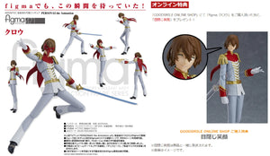 【已截訂】Max Factory figma No.471SP Crow SP Ver. Action Figure [連特典]