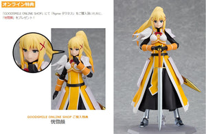 【己截訂】Max Factory figma No.450SP Darkness sp ver. Action Figure [連特典]
