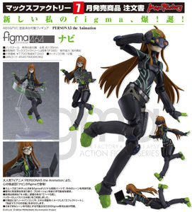 【已截訂】Max Factory figma No.464 Oracle Action Figure