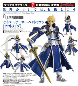 【已截訂】Max Factory figma No.463 Saber Arthur Pendragon (Prototype) Action Figure