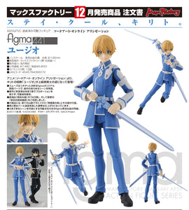 【已截訂】Max Factory figma no.441 Eugeo Action Figure
