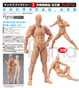 【預訂日期至01-Jan-21】Max Factory figma archetype next he - flesh color ver. Action Figure[二次再販]