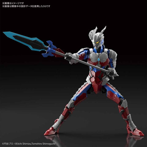 【預訂-數量有限,額滿即止】Bandai figure-rise standard Ultraman suit Zero -Action- Plastic Model Kit