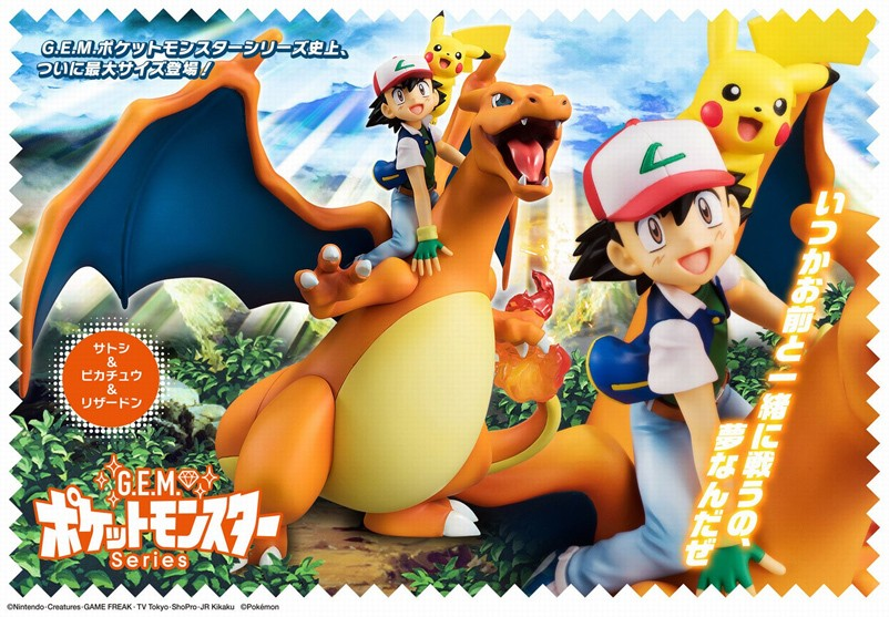 【已截訂】Mega House Pokemon G.E.M Series Pokemon Charizard & Pikachu & Ash PVC Figure [再販]