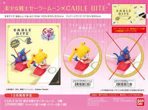 【已截訂】Bandai pretty guardian sailor moon Cable Bite 01 Sailor Moon